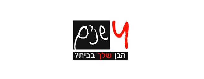 עיצוב לוגו לגלעד שליט