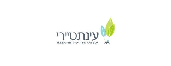 עיצוב לוגו לאימון עסקי