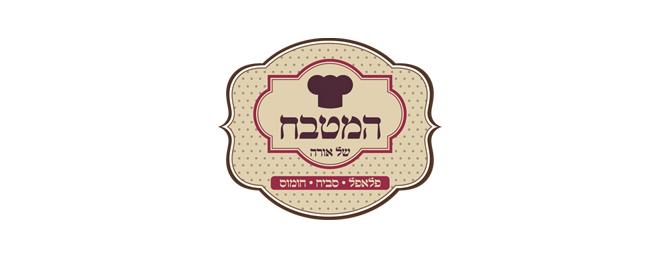 עיצוב לוגו למסעדה המטבח