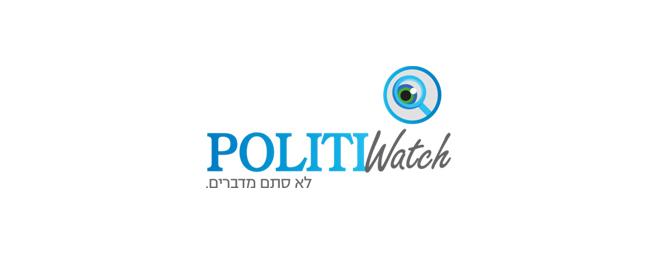 עיצוב לוגו לפוליטי ווטש