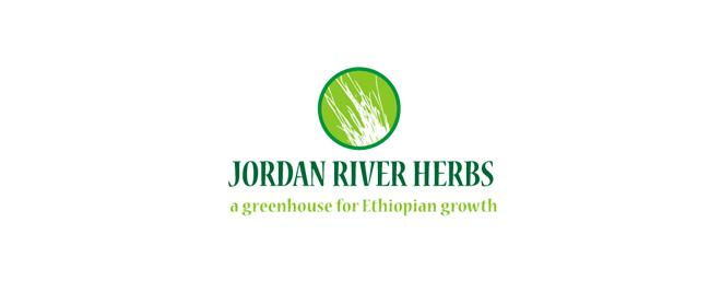 עיצוב לוגו לתבלינים