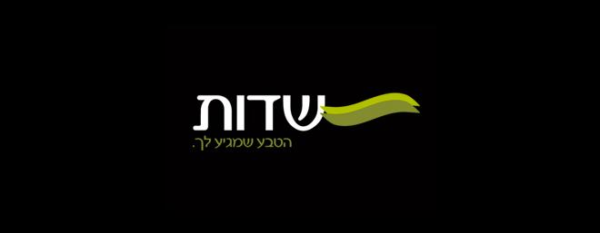 עיצוב לוגו למותג מזון שדות