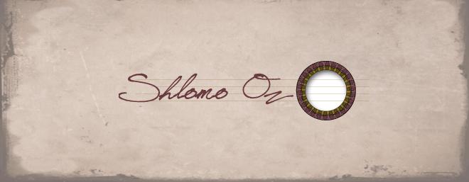 עיצוב לוגו לגיטריסט