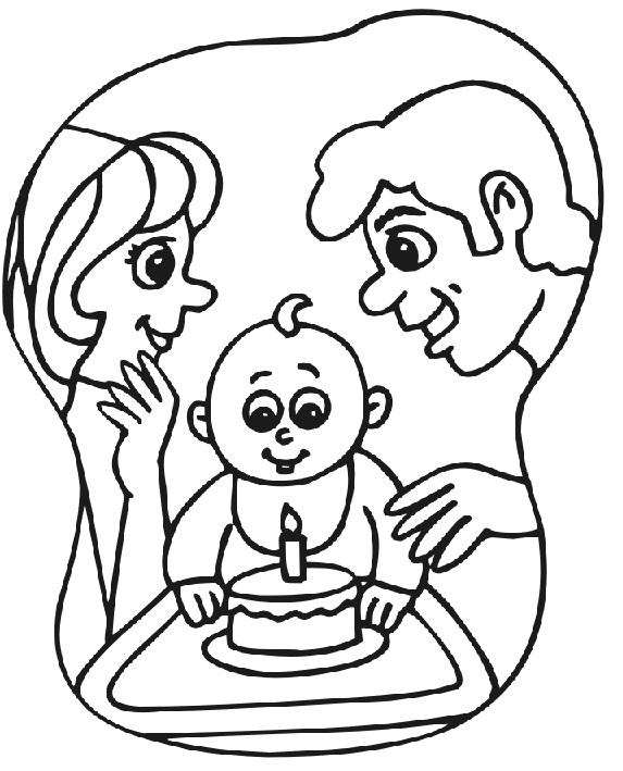 אמא ואבא עם תינוק בן שנה