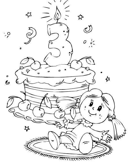 דף צביעה יום הולדת שלוש